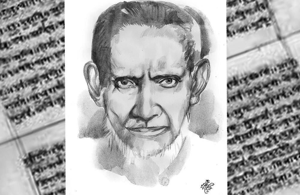 সার্ধ্বশত বছরে আবদুল করিম সাহিত্যবিশারদ